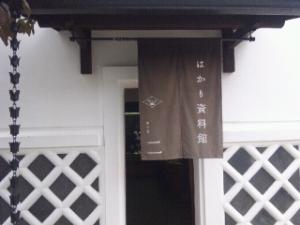 DSC_0039_1.JPG