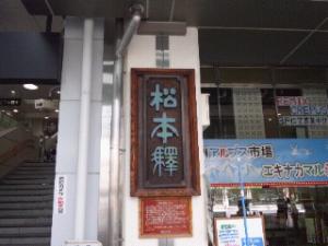 DSC_0201_1.JPG